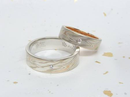 13122802木目金の結婚指輪_N001.JPG