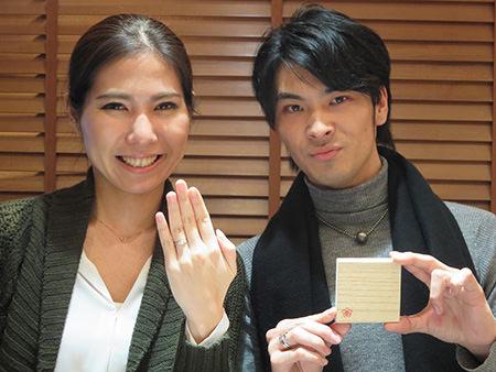 13122804木目金の婚約指輪_J001.JPG