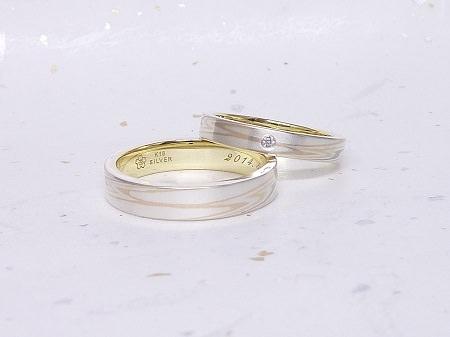13122901木目金の結婚指輪_A002.jpg