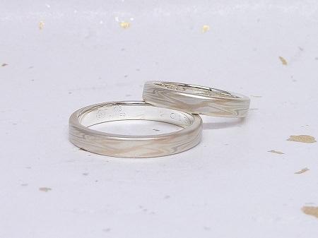 13122902木目金の結婚指輪_Y002.JPG