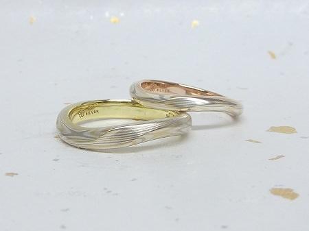 131221木目金の結婚指輪_O002.JPG