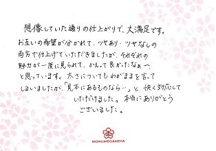 131221木目金の結婚指輪_O003.jpg