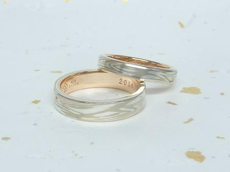 13122902杢目金の結婚指輪-G002