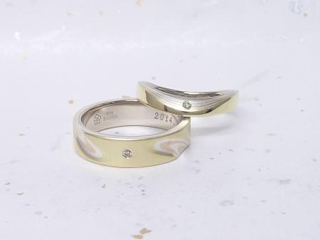 14012501木目金の結婚指輪_N002.JPG