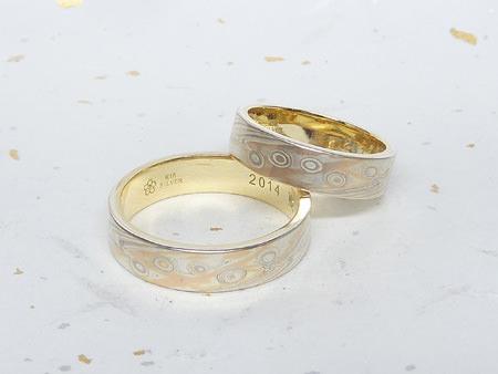 14012501木目金の結婚指輪_C002.JPG