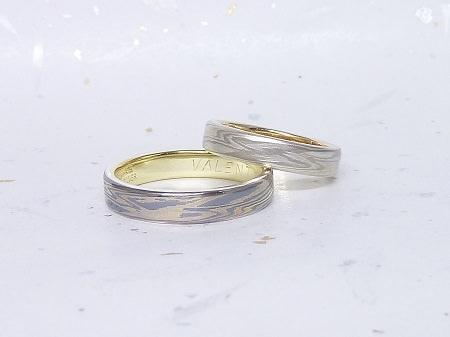 14012501木目金の結婚指輪_Y002.JPG