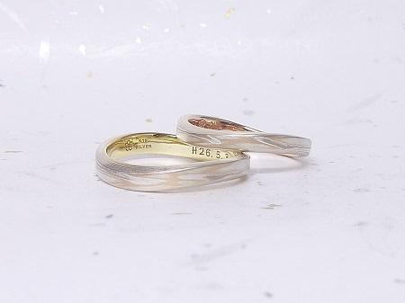 14012501木目金の結婚指輪Y002.JPG