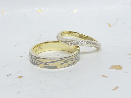 14012501_004木目金の婚約指輪.jpg