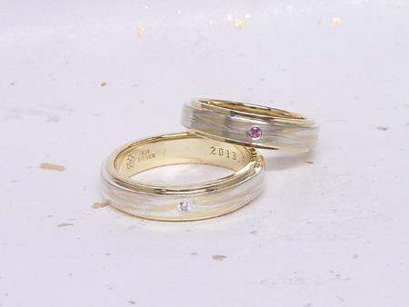 14012502木目金の結婚指輪_C002.JPG