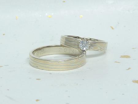 14012502木目金の結婚指輪_K002.JPG