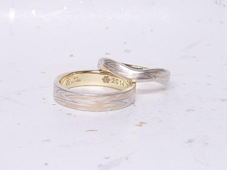 14012502_002木目金の婚約指輪.jpg