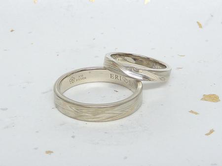 14012504木目金の結婚指輪_K002.JPG