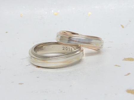 14012505木目金の結婚指輪_K002.JPG