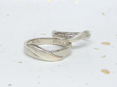 14012601木目金の結婚指輪_U001.JPG