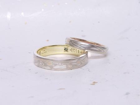 14012601木目金の結婚指輪_S002.JPG