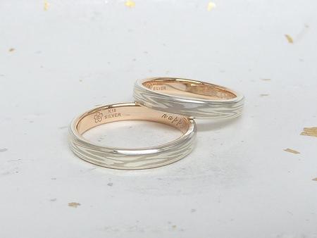 14012604木目金の結婚指輪_C002.jpg