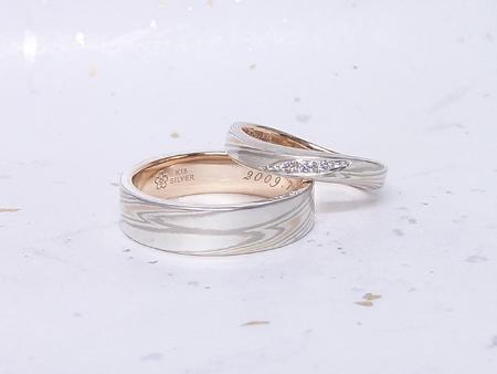 14013101木目金の結婚指輪_U002.JPG