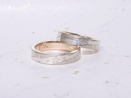 14013101木目金の結婚指輪_S002.JPG
