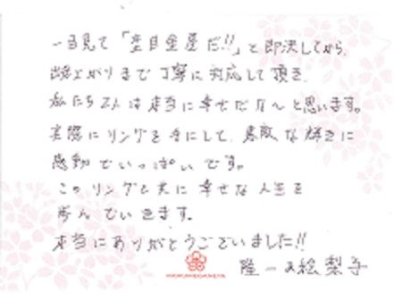 14020101木目金婚約指輪_003.jpg