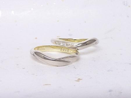 14020501木目金の結婚指輪_Y002②.JPG