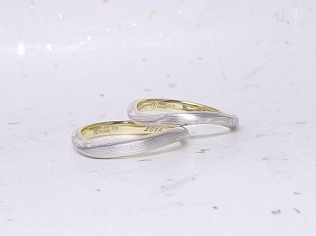 14021101木目金の結婚指輪_D002.JPG