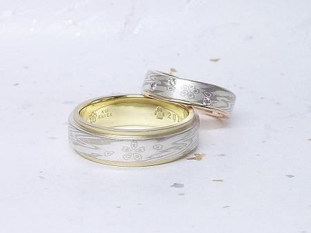 14022202木目金の結婚指輪_D002.JPG