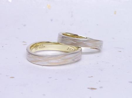 14022303木目金の結婚指輪_S002.JPG
