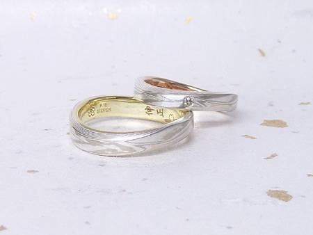 14022304木目金の結婚指輪_002.jpg