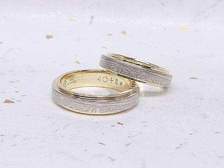 14033001木目金の結婚指輪_A002.JPG