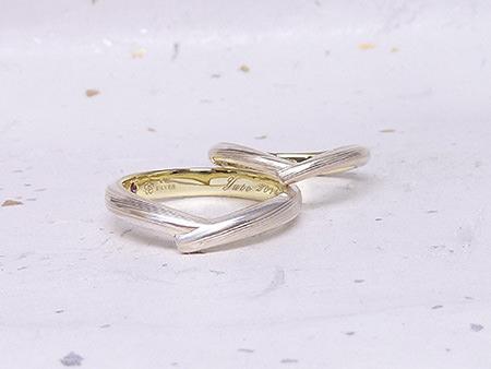 14033008木目金の結婚指輪_J002.JPG