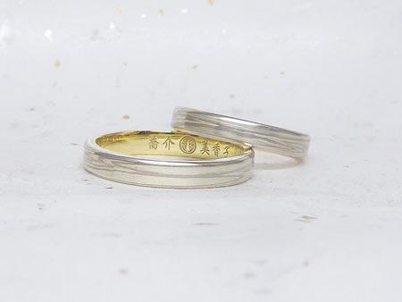 14033103木目金の婚約指輪_H004.jpg