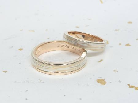 14012626木目金の結婚指輪_M002.JPG
