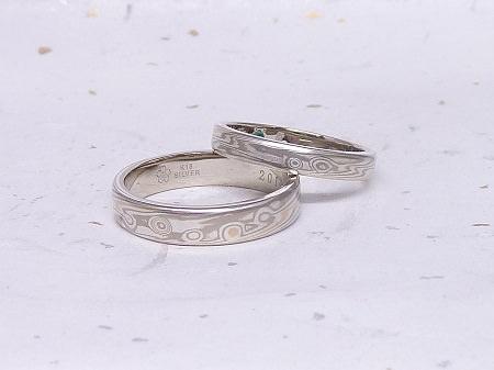 14033056木目金の結婚指輪Y002.JPG