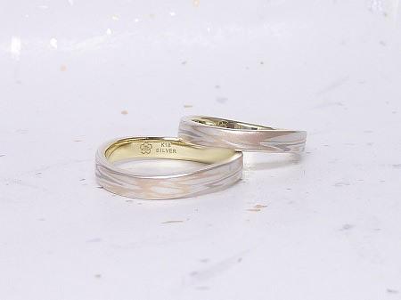 14040901木目金の結婚指輪_G001.JPG