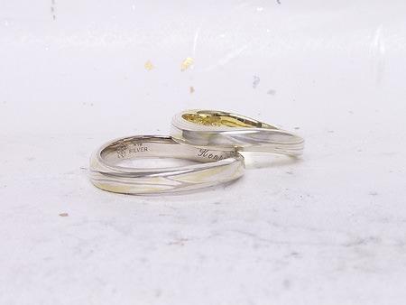 14052201木目金の結婚指輪_H002.jpg