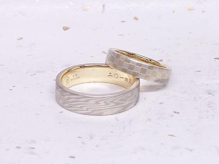 14052401寄金細工の結婚指輪_U001.jpg