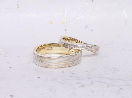 14052401木目金の結婚指輪A_002.JPG