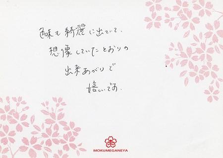 14052401木目金の結婚指輪K003.jpg