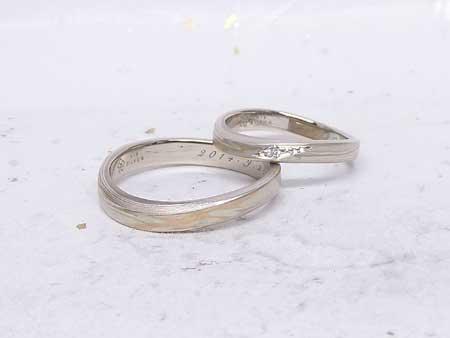 14052402木目金の婚約指輪・結婚指輪002②.jpg
