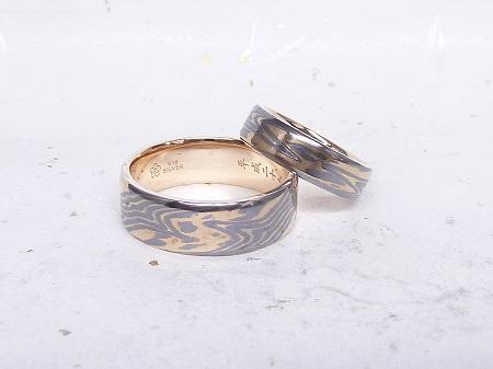 14052601木目金の結婚指輪_Z002.JPG