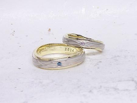 14052701木目金の結婚指輪_A002.JPG