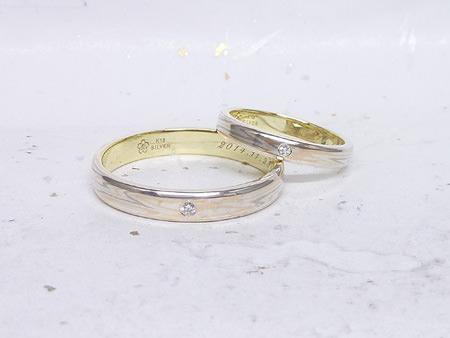 14052801木目金の結婚指輪_U002.jpg