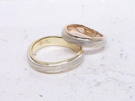 14052901木目金の結婚指輪_Z002.JPG