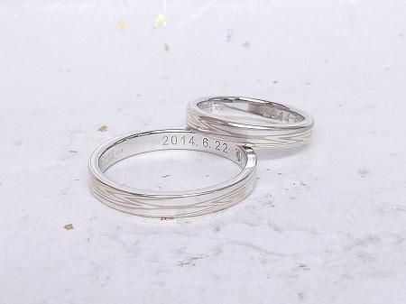 14053104木目金の結婚指輪_G002.JPG