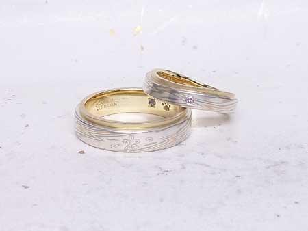 14055302木目金の結婚指輪_O.jpg