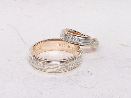 14062901木目金の結婚指輪N_002.JPG