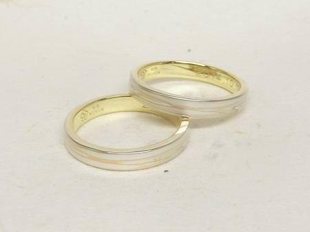14073101木目金の結婚指輪_S002.JPG