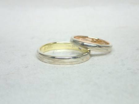 14083104木目金の結婚指輪_002.JPG