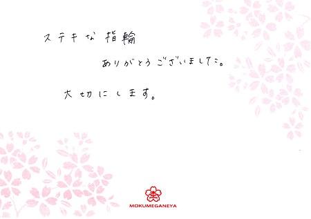 14083104木目金の結婚指輪_003.jpg