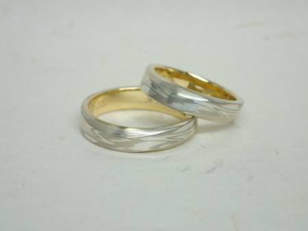 14092501木目金の結婚指輪_M002.JPG